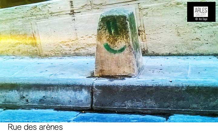 chasse-roue-darles-gallery-anne-eliayan